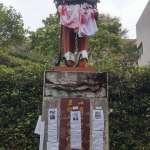發起連署拆除蔣介石銅像 陽明大學社團:有多少年輕人知道家族親戚曾受政治迫害?