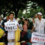 吸金510億元,23萬人受害!中國歷來最大集資詐騙案宣判