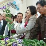 產業之旅》蔡英文:讓台灣農業與國際市場接軌