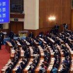 美日歐德加大使聯合發函關切中國新法律
