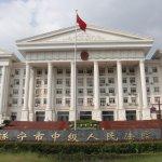 家暴絕不是家務事!中國終於跟上時代《反家庭暴力法》正式實施