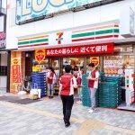 「客人才不是神!」結帳等2人以上就會煩躁的日本人,超商店員工作大不易