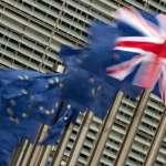 英國脫歐》和歐盟說再見  英國脫歐公投大事記