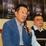 台灣再忽視被害人保護,顧立雄:恐成另一犯罪因子