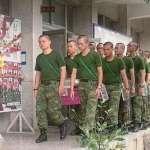 觀點投書:改善兵役制度前應先完善全民國防教育