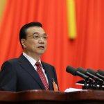 李克強:今年經濟成長目標6.5%至7% 中國GDP四年後逾90兆