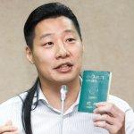 「外交部是太上皇」 護照封面禁塗改 林昶佐提案刪除規定