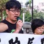 「遠雄未改善,市府先退縮」,護樹團體:台北市民大輸特輸!
