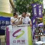 香港革新論》補選過後 泛民須走本土自治路線