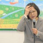 觀點投書:北京需仔細傾聽蔡英文的難言之隱