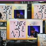 觀點投書:AlphaGo後時代,人類棋士的地位?