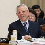 全球唯一13A總裁在台灣!彭淮南連12年連莊A級央行總裁