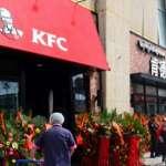 BBC:肯德基西藏開分店 為何倍受媒體關注?