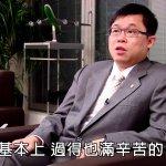 呂紹煒專欄:張國煒頻出招,不是反擊,是撤退與自保罷了!