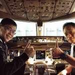 長榮航空董座被拔掉 張國煒返台自比「打工仔」不委屈