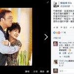 曾經發掘S.H.E的Ella 知名音樂製作人劉天健猝逝北京