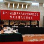 傳黑龍江煤礦工人討薪 省長陸昊出面「滅火」