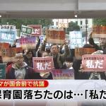 育兒民怨衝天》日本媽媽對政客怒吼:偷情貪污我不管 去給我加開托兒所!