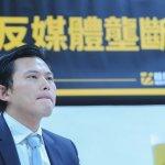 NCC稱代理商有錢就會做好節目 黃國昌批:為何現在還沒看見?