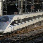 中國高鐵外銷》中資企業取得印尼高鐵50年特許經營權