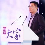疑涉要求習近平辭職公開信 中國知名媒體人賈葭驚傳失蹤