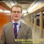 「揪甘心」台北捷運將滿20歲 紐約地鐵錄中文影片祝生日快樂!