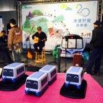 北捷20周年生日 柯文哲:改善生活品質,捷運是台北的驕傲