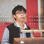黃之鋒立法會議員夢碎 香港高院駁回調降參選年齡案
