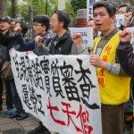 政院明發文取消砍假 勞工拿回7天國定假日