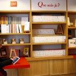實體書店的數位未來!歐洲首家隨選印刷書店巴黎開幕