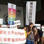 「就像是幫黑道走完程序!」台北市強推公辦都更三大疑點引爭議