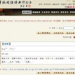 倒煤=倒楣…教育部重修辭典 張大春發火:罵你中文學界沒出息又怎樣