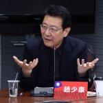 中廣寶島網、音樂網明年3月停播 趙少康:恐影響60人生計