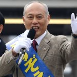 和柯P比比看:東京都知事訪歐花費5000萬「奢華之旅」被迫公布帳目