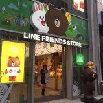直擊日本原宿LINE Friends Store,全世界第一間LINE角色商品專賣店