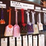 日本神社販賣的護身符住著神明,寺院賣的御守則有…