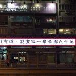 觀點迴響:翁啟惠在浩鼎案的責任很難完全撇清
