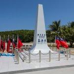 南海仲裁案出爐》台聯:顯現台灣在國際事務上的困境