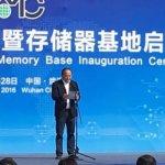 世界級記憶體基地落戶武漢 總投資達新台幣7200億