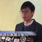 觀點投書:正在進行式─香港的雙重憲制危機