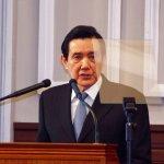 馬英九開國安會議 反對日本扣押漁船、違法擴權