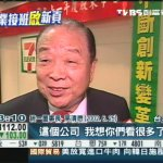 「買賣沒師傅,加錢買就有」,最後的台灣老仕紳企業家高清愿