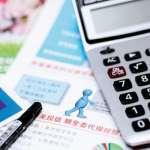 投資型保單有多貴?就像所得稅率45%!保單虧損怎辦?急救三原則在這!