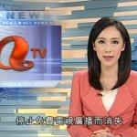 香港最老牌電視台 張國榮、甄子丹出道之地 亞洲電視2日熄燈