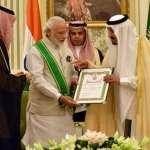 天竺與大食的現代相遇》印度總理莫迪首訪沙烏地阿拉伯 強化兩國關係