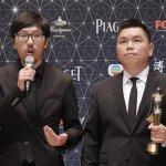 《十年》勇奪香港金像獎最佳電影 中國「姓黨」媒體全面噤聲