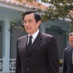 國民黨抗議:受刑人陳水扁可出席餐會 守法的馬英九卻不得出境