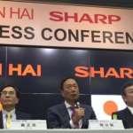 BBC看鴻夏戀:讓中國企業躍躍欲試的日本市場