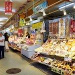 一嚐包著帝王蟹、毛蟹、雪蟹的高級蟹肉包!來函館朝市推薦必做的4件事!