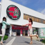 日本福岡行》一蘭拉麵迷不可錯過的2款限定拉麵,只在觀光工廠才吃得到!